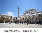 Istanbul   Jul 3  Center Of...