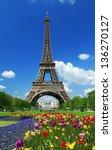 paris  tour eiffel   Shutterstock . vector #136270127