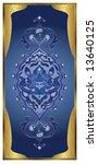 elegant golden traditional... | Shutterstock .eps vector #13640125