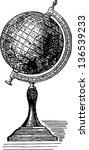 ancient globe | Shutterstock .eps vector #136539233