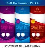 multipurpose roll up banner   Shutterstock .eps vector #136692827