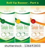 multipurpose roll up banner | Shutterstock .eps vector #136692833