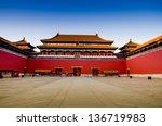 forbidden city in beijing | Shutterstock . vector #136719983