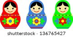 collection of colorful russian... | Shutterstock .eps vector #136765427