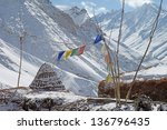 prayer flag, Zanskar, India - stock photo