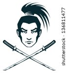 simple line illustration of a samurai warrior and crossed katana swords