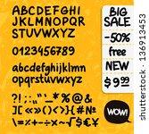 handwritten font with text...   Shutterstock .eps vector #136913453