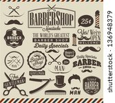 Collection of vintage retro grunge barber shop labels - stock vector