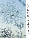 The Abstract Frosty Pattern On...
