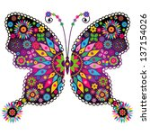 Fantasy spring vintage vivid colorful butterfly with flowers isolated on white (vector) - stock vector