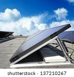 solar panel against blue sky | Shutterstock . vector #137210267