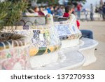 A Bank In Park Guell With...