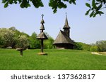 Old Wooden Church With Crucifi...