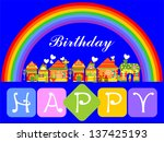 happy birthday card  raster... | Shutterstock . vector #137425193