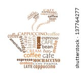 typographic cup of coffee....   Shutterstock .eps vector #137764277