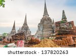 pagodas are being repaired due... | Shutterstock . vector #137820263