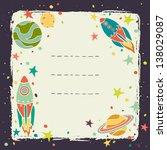 Постер, плакат: rockets stars and planets