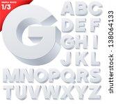 Vector alphabet of simple 3d letters. Sans bold. Upper cases White | Shutterstock vector #138064133