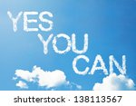 yes you can a cloud massage in...   Shutterstock . vector #138113567