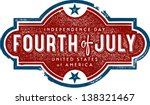 ������, ������: Vintage Fourth of July