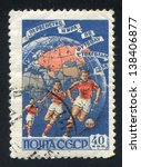 russia   circa 1958  stamp... | Shutterstock . vector #138406877