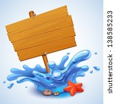 summer sign   Shutterstock .eps vector #138585233