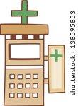 vector illustration of a drug...   Shutterstock .eps vector #138595853