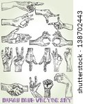 hand drawn human hand vector set | Shutterstock .eps vector #138702443