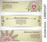 set of three horizontal banners....