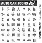 Auto car icon set,vector