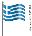 greece flag   Shutterstock . vector #1389188