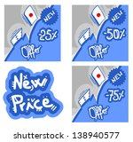 card new price | Shutterstock .eps vector #138940577