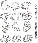 Cartoon gloved hands. Vector clip art illustration. Each on a separate layer.