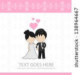 cute couple wedding invitation | Shutterstock .eps vector #138964667