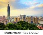 Taipei  Taiwan Skyline.