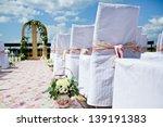 wedding set up in garden   Shutterstock . vector #139191383