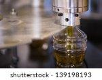 olive oil factory  olive... | Shutterstock . vector #139198193