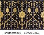 The Pattern On Metallic Gate
