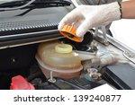 Check Liquid Inside A Car...