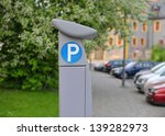 Pay And Display Machine With...