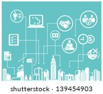 business system and management... | Shutterstock .eps vector #139454903