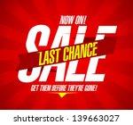 Now On  Last Chance Sale Desig...