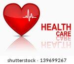 key to health wellness concept. | Shutterstock . vector #139699267