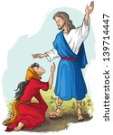 jesus to mary of magdalene....   Shutterstock . vector #139714447