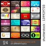 set of original business cards... | Shutterstock .eps vector #139929733