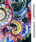 floral ornament . watercolor... | Shutterstock . vector #139999903