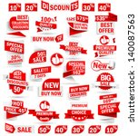 set of stickers and banners | Shutterstock .eps vector #140087563