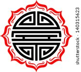 shou symbol  lotus   chinese...   Shutterstock .eps vector #140315623