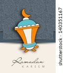 Colorful Arabic lamp with moon on Islamic pattern background for Ramadan Kareem.