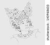 sketch girl balinese dance | Shutterstock .eps vector #140968603